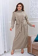 Платье большого размера So StyleM трикотажное Бежевое
