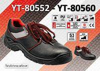 Полуботинки рабочие кожаные размер 47,  YATO YT-80560.