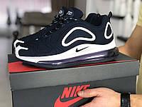 Мужские кроссовки Nike Air Max 720 темно синие с белым