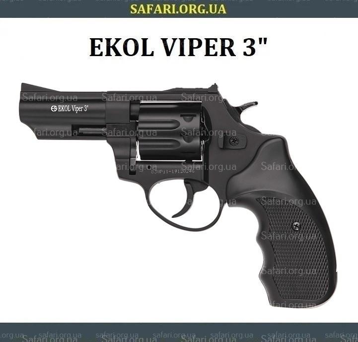 """Револьвер Ekol Viper 3"""" (Black)"""