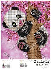 """Схема для частичной зашивки бисером - """"Панда"""""""