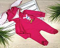 Детский теплый комбинезон Mom's Hero (розовый, синий, красный).