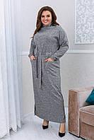 Платье женское большого размера So StyleM трикотажное теплое серое