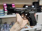 Стартовый пистолет Ekol Firat Magnum (Black), фото 2