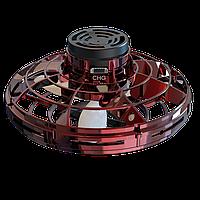 Летающий UFO Спиннер FlyNova Smart4Me, красный