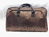 Дорожная женская большая сумка саквояж коричневая