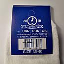 Носки с прикольным принтом 36-40, фото 4