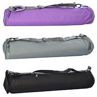 Чехол-сумка для коврика MS 2132, длина 70 см, диаметр 15 см