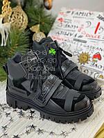 Комфортные женские ботинки DOLCE & GABBANA Trekking (реплика), фото 1