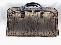 Женская текстильная сумка-саквояж коричневая