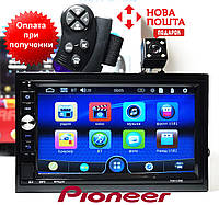 Автомагнитола 2Din Pioneer 7041CRB 1026*600px, 2 USB,SD, AUX + КАМЕРА+ПУЛЬТ НА РУЛЬ