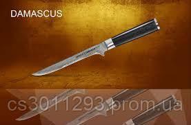 Нож Кухонный Обвалочный 150 Мм Samura SD-0063