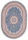 Коврик восточная классика ESFEHAN 4878A 1,2Х1,7 ЗЕЛЕНЫЙ прямоугольник, фото 8