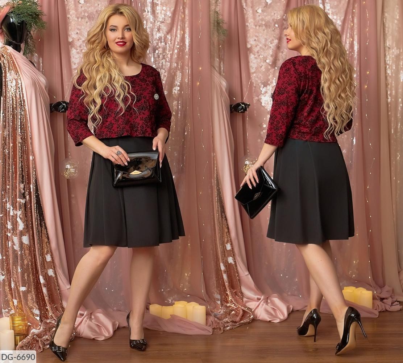 Модное красивое платье больших размеров