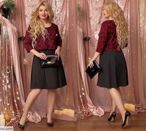 Модное красивое платье больших размеров, фото 2