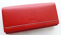 Женский кожаный кошелек Balisa D-143 красный Кожаные кошельки Balisa оптом Одесса 7 км, фото 1