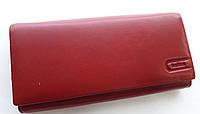 Женский кожаный кошелек Balisa А-141 т.красный Кожаные кошельки Balisa оптом Одесса 7 км, фото 1