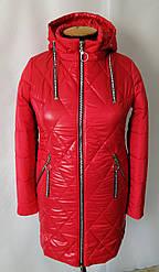 Женская весенняя куртка  больших размеров  48-58 красный