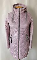 Женская куртка большого размера от производителя  48-58 пудра