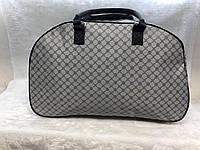 Серая текстильная дорожная сумка саквояж