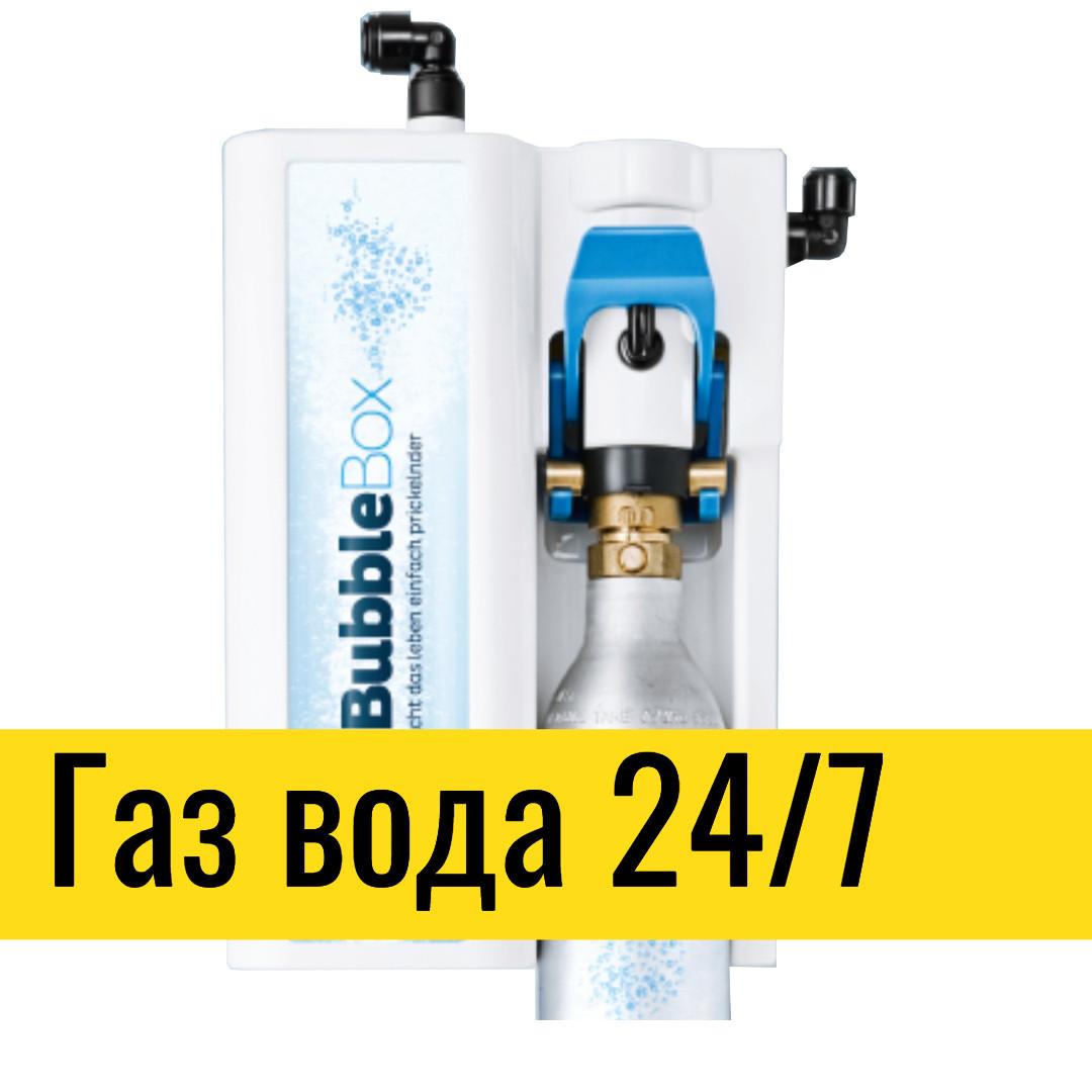 Аппарат газированной воды. Лучше чем СОДАСТРИМ. Сатуратор для подачи газированной воды в кафе и ресторанах.