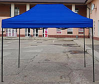 Шатер Тент Торговый раскладной (гармошка) Садовый 3х3 м Торговая Палатка