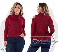 Модный стильный батальный свитер вязка с вырезом на плече в размерах 42-54. Арт-2800/23