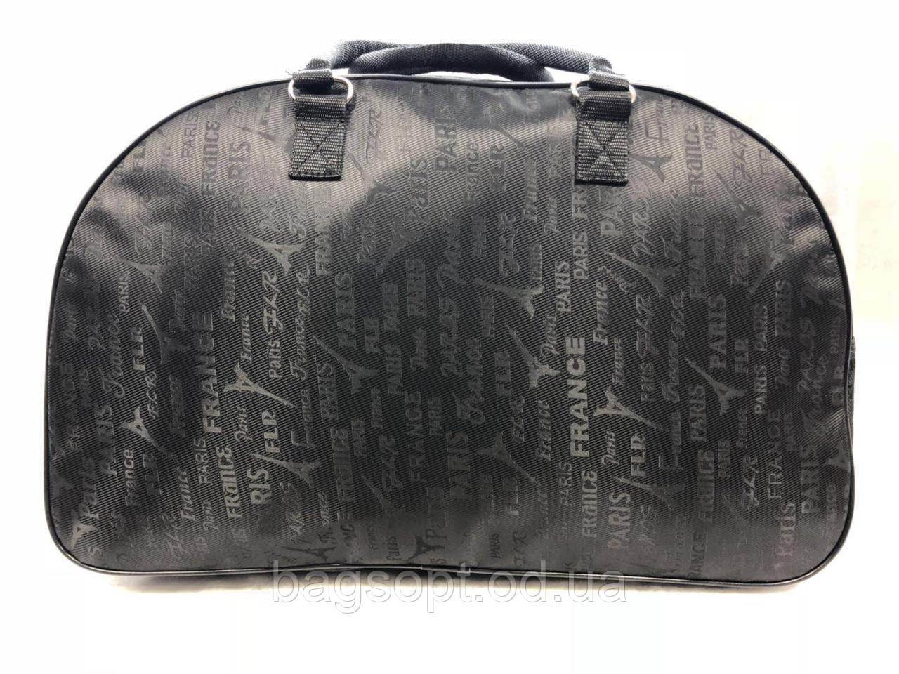 Стильная дорожная черная сумка саквояж для женщин