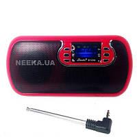 """Радиоприемник колонка """"SHOUYU"""" SY-D56 Мультимедийная колонка MP3/USB/CardReader/радио/SD Музыка"""