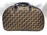 Коричневая женская дорожная сумка текстильная вместительная