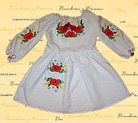 Дитяче платтячко ІД 01