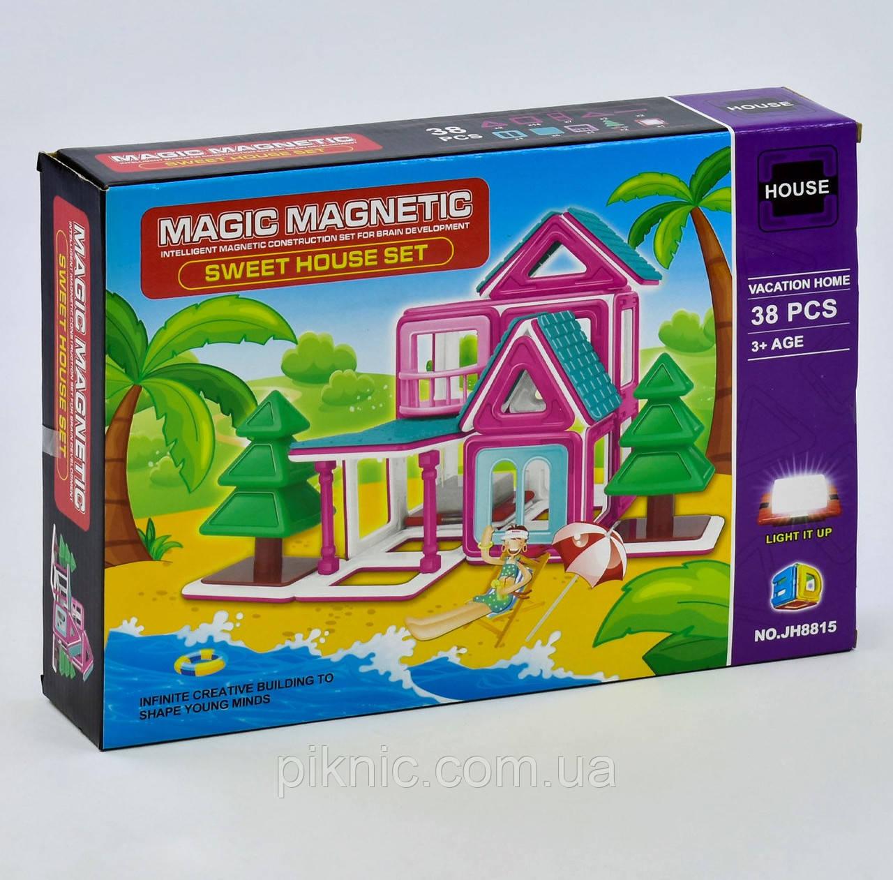 Конструктор магнитный Пляжный домик для девочек, 38 деталей. Детский игровой набор