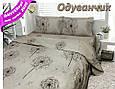 Постільна білизна полуторна DANDELiON GREY бавовна розмір 145*215, купити оптом зі складу 7км Одеса, фото 2
