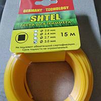 Леска для триммера 3,0 мм SHTEL квадрат (производство Украина)