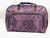 Женская сумка саквояж дорожная большая фиолетовая для путешествий