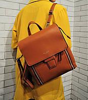 Стильна сумка-рюкзак David Jones