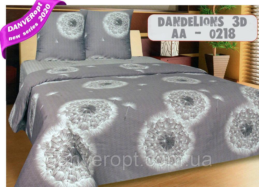 Постельное белье полуторное DANDELiON  3D  хлопок размер 145*215, купить оптом со склада 7км Одесса