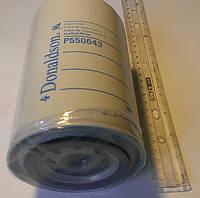 Фильтр топливный, фото 1