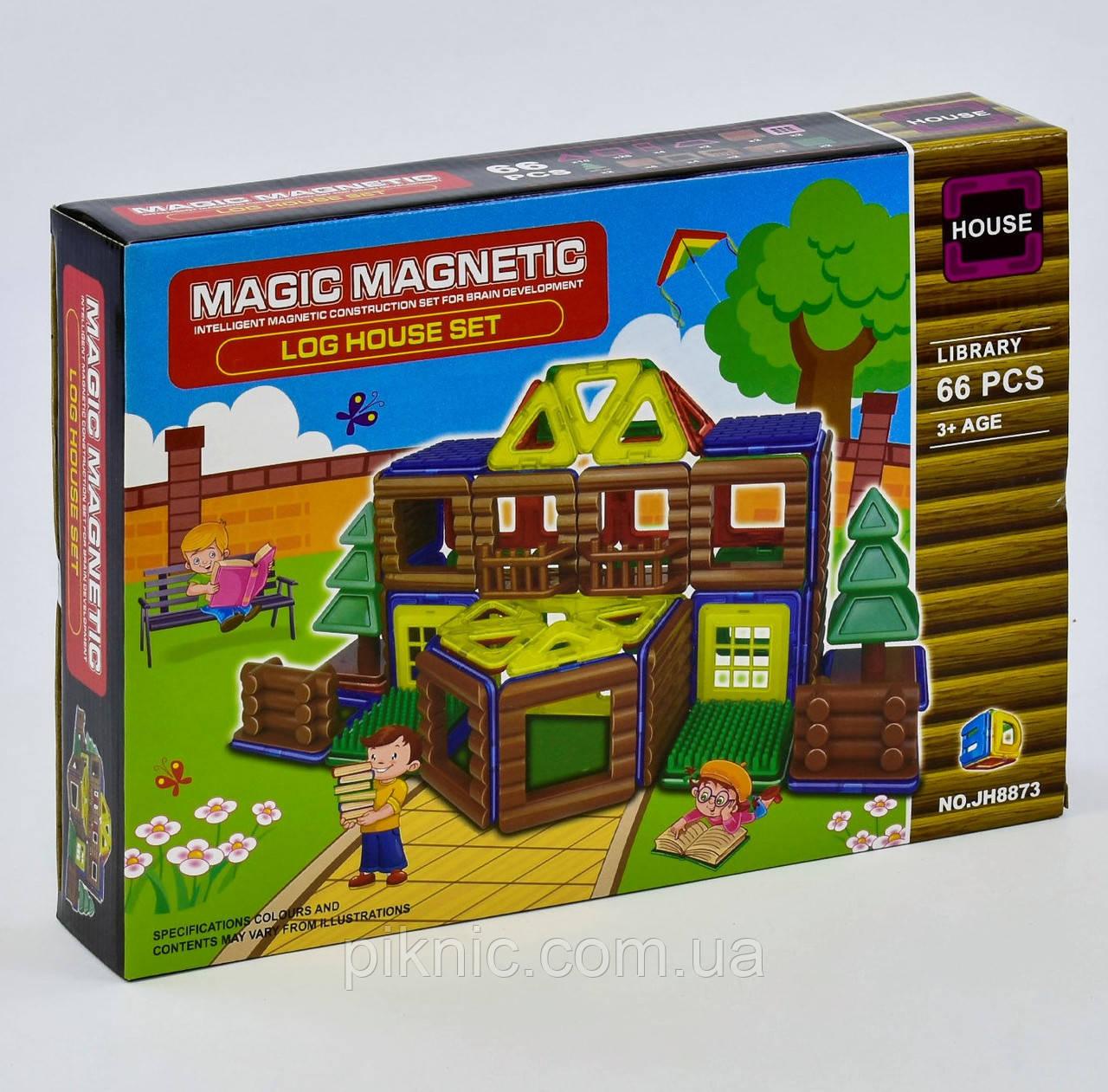 Конструктор магнитный Библиотека для детей, 66 деталей. Детский игровой набор