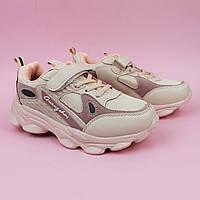Детские  кроссовки типу skechers девочке пудра Томм размер 33,34,35,36,37,38