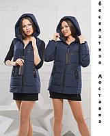 Куртка жилетка женская с капюшоном от производителя