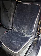 Автомобильная накидка на сиденье из овчины Серая, фото 3