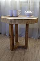 Кофейный дубовый стол