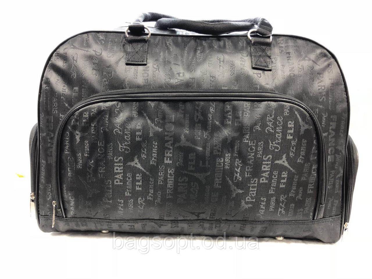 Женская сумка саквояж дорожная черная текстильная