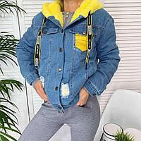 Модная джинсовая куртка с мехом. Синий с желтым мехом. 3 цвета. Р-ры: 42-44, 44-46.