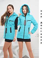Женская куртка трансформер весенняя от производителя