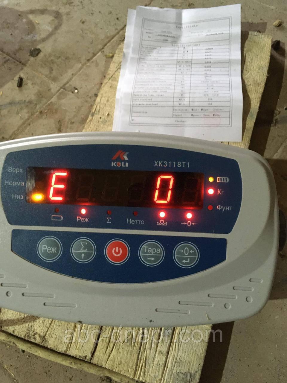 Весовой контроллер для весов XК 3118 T1