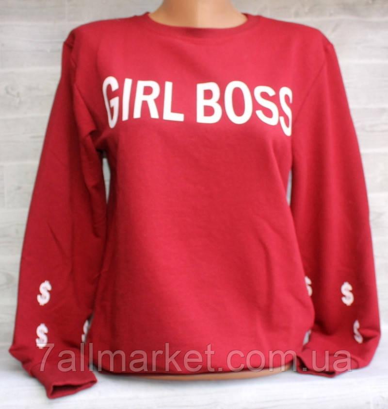 """Світшот жіночий модний Girl Boss, розмір унів 42-46 (6кол) """"LEDI"""" купити недорого від прямого постачальника"""
