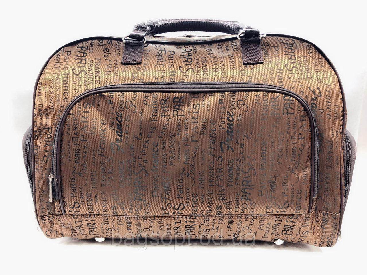 Женская дорожная сумка коричневая текстильная удобная