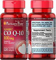 Puritan's Pride, Коэнзим Q10, 100 мг, 120 капсул